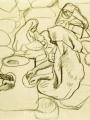 Серебрякова, Зинаида  Приготовление хлеба Маракеш