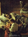 Корзухин, Алексей Краюшки хлеба