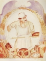 Кустодиев, Борис  Пекарь