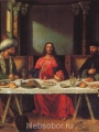 Bellini, Giovanni Supper at Emmaus
