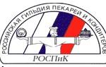 РОСПиК-LogoM
